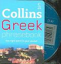Collins Greek Phrasebook