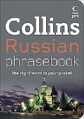 Collins Russian Phrasebook: The Right Word in Your Pocket with CD (Audio)