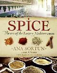 Spice Flavors of the Eastern Mediterranean