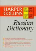 Harpercollins Russian Dictionary Russian English English Russian