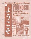Workbook/Laboratory Manual to Accompany Yookoso!: Continuing With Contemporary Japanese