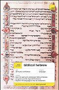 Teach Yourself Biblical Hebrew