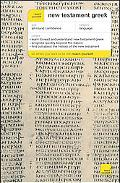 Teach Yourself New Testament Greek