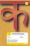 Teach Yourself Hindi and English Dictionary Hindi-English/English-Hindi