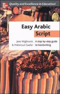 Easy Arabic Script A Step-By-Step Guide To Handwriting
