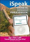 Ispeak Chinese