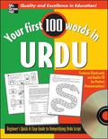 Your First 100 Words in Urdu W/ Audio CD