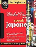 Michel Thomas Method Japanese For Beginners, 8-CD Program