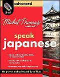 Michel Thomas Method Japanese Advanced, 4-CD Program (Michel Thomas Series)