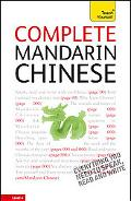 Complete Mandarin Chinese with Two Audio CDs: A Teach Yourself Guide