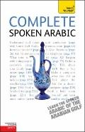 Spoken Arabic (Of the Arabian Gulf)