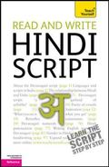 Read and Write Hindi Script