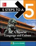 5 Steps to a 5 AP Chinese Language and Culture with MP3 Disk