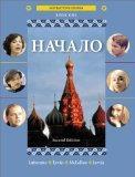 Nachalo Book 1 (Instructor's Edition)