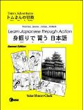 Learn Japanese Through Action Tom's Adventures