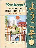 Yookoso Yokoso