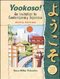 Yookoso! An Invitation to Contemporary Japanese
