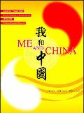 Me and China