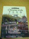Chinese Link: Beginning Chinese Level 1, Part 1 (Simplified Character Version)