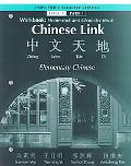 Chinese Link: Elementary Chinese Workbook: Homework and Character Book, Level 1, Part 1: Sim...