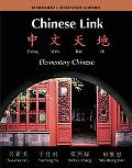 Chinese Link Elementary Chinese