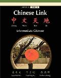 Chinese Link Zhongwen Tiandi , Intermediate Chinese, Level 2