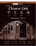 Chinese Link Traditional Level 1 Part 1