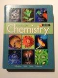 Pearson Chemistry 2012 Florida Edition