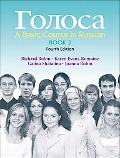 Golosa, Book 2: A Basic Course in Russian (4th Edition) (Bk. 2)