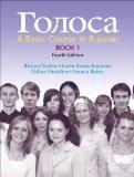 Golosa: A Basic Course in Russian, Book 1 Value Pack (includes Student Activities Manual & O...