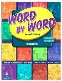 Word by Word English/Chinese Simplified (Domestic) (2nd Edition)