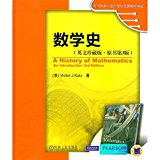 A History of Mathematics (3rd English Edition)