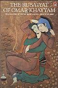 Rubaiyat of Omar Khayyam First, Second and Fifth