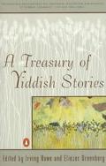 TREASURY OF YIDDISH STORIES (REV & UPD) (P)
