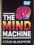 The Mind Machine (BBC)