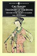 Story of the Stone The Golden Days