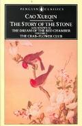 Story of the Stone The Crab-Flower Club