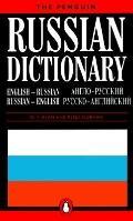 Penguin Russian Dictionary