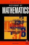 Penguin Dictionary of Mathematics