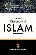 Penguin Dictionary of Islam