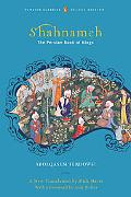 Shahnameh The Persian Book of Kings