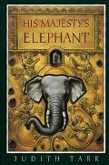 His Majesty's Elephant