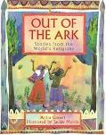 Out of the Ark: Stories from the World's Religions - Anita Ganeri - Hardcover - 1st U.S. ed