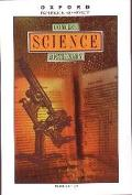 CONCISE SCIENCE DICTIONARY - Oxford University Press - Paperback
