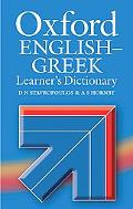 Oxford English-Greek Learner's Dictionary