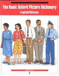 Basic Oxford Picture Dictionary Chinese