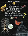 Oxford Picture Dictionary English/Japanese