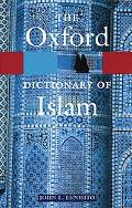 Oxford Dictionary of Islam