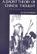 Daoist Theory of Chinese Thought A Philosophical Interpretation
