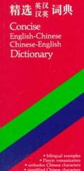 Concise English-chinese,chin.-eng.dict.